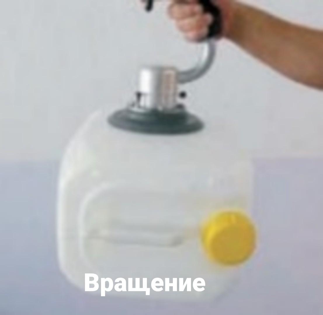 вакуумный шланговый захват