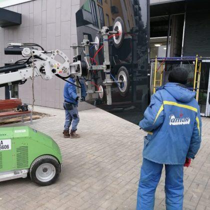 стекло-робот